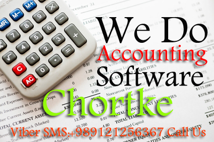 accountingimage